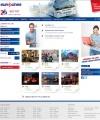 Firemní prezentace s rezervačním systémem pro dopravce Eurolines. Webová prezentace s designem na míru.
